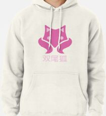 Two Tailed Fox Pullover Hoodie