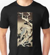 'Two Cranes on a Pine Covered with Snow' by Katsushika Hokusai (Reproduction) T-Shirt