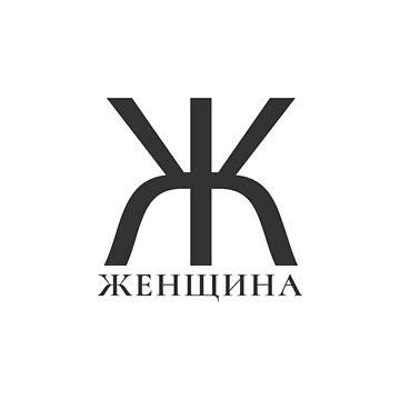 Cyrillic black letter by archiba