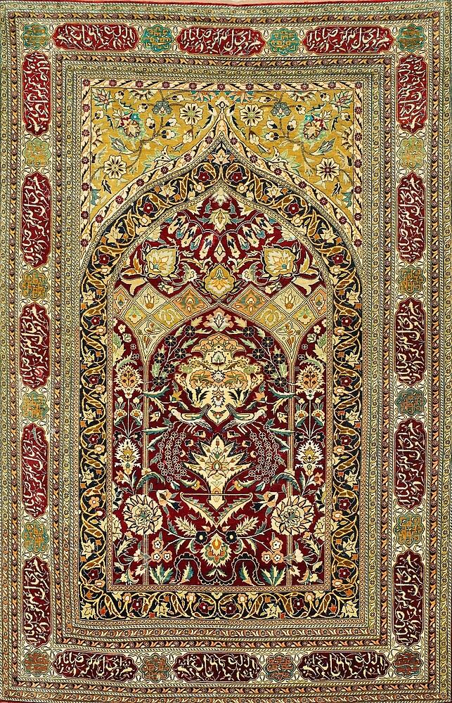 Hereke Turkish Silk Rug by Vicky Brago-Mitchell