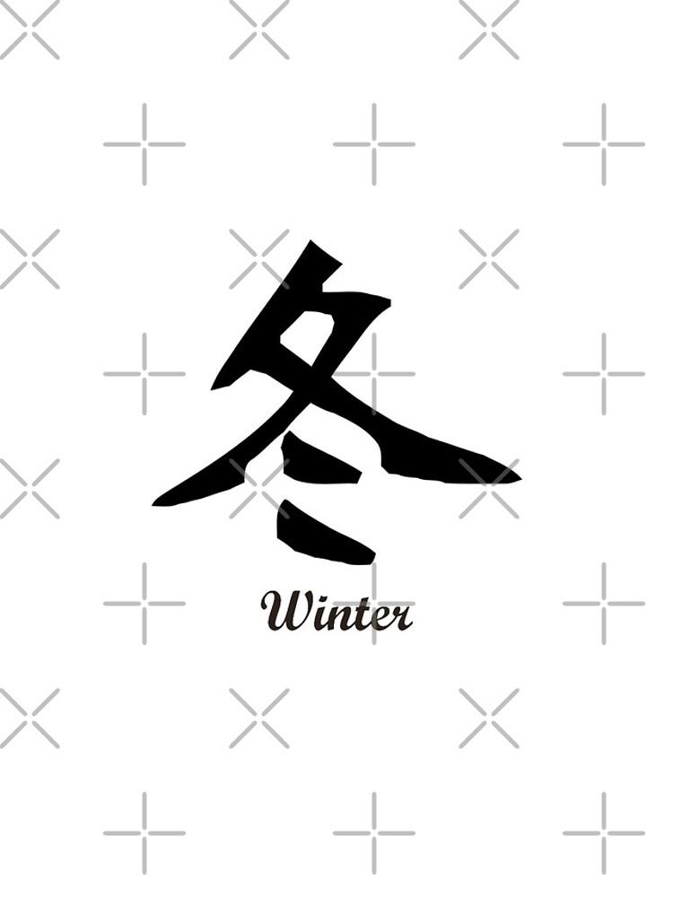 Chinesisch Winter von wolfgangrainer