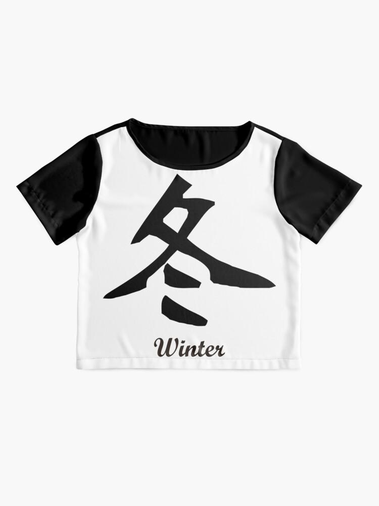 Alternative Ansicht von Chinesisch Winter Chiffon Top