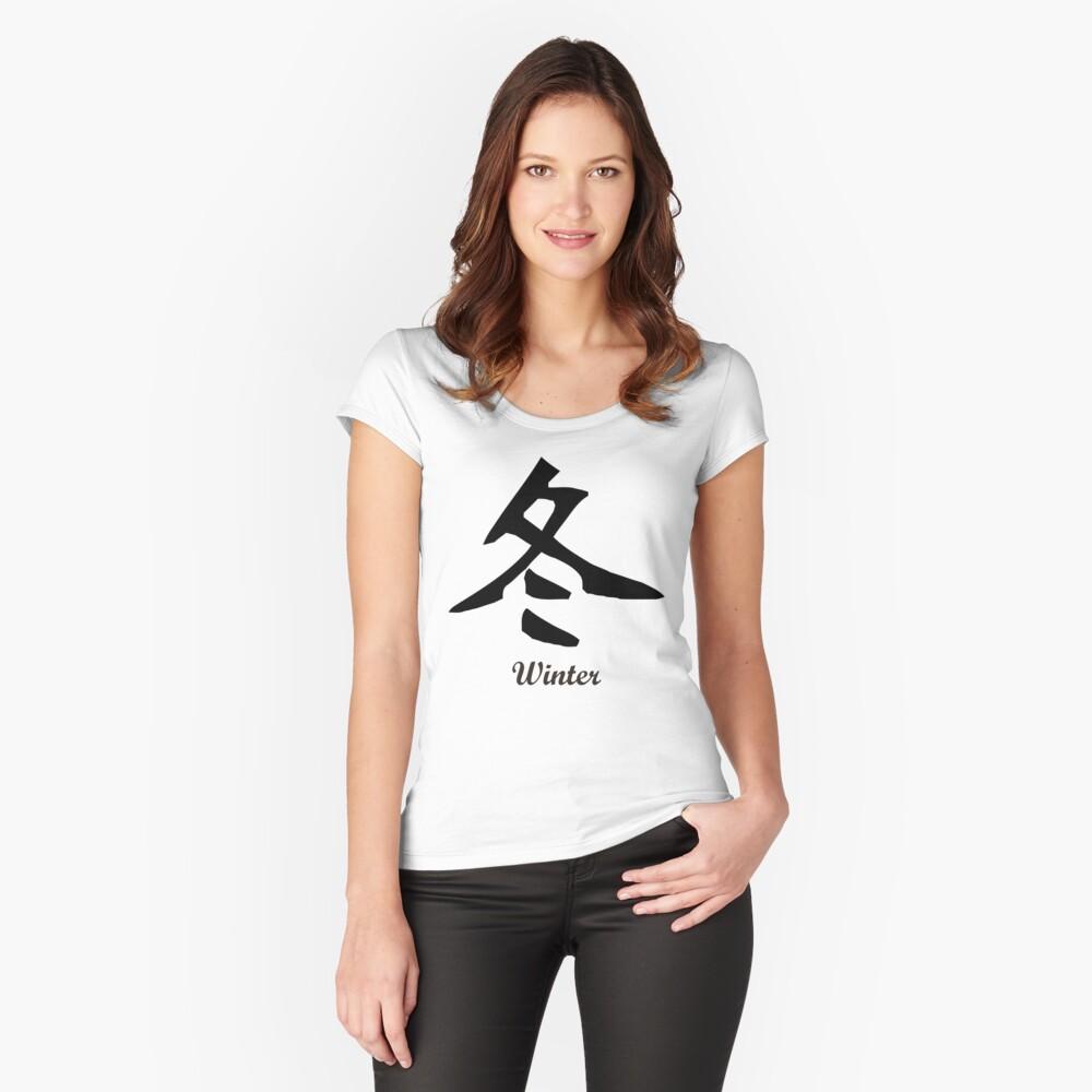 Chinesisch Winter Tailliertes Rundhals-Shirt