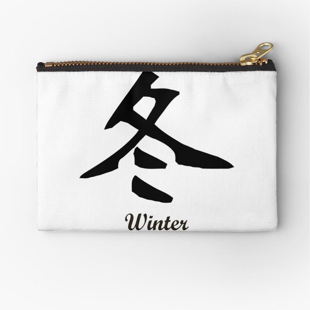 Chinesisch Winter Täschchen
