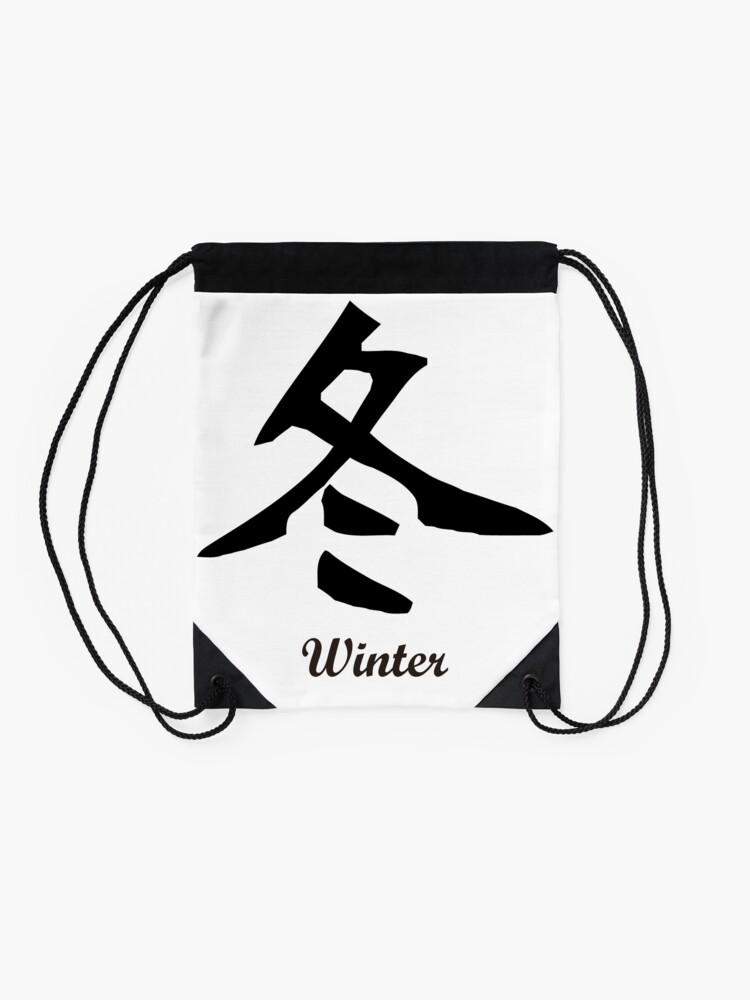 Alternative Ansicht von Chinesisch Winter Turnbeutel