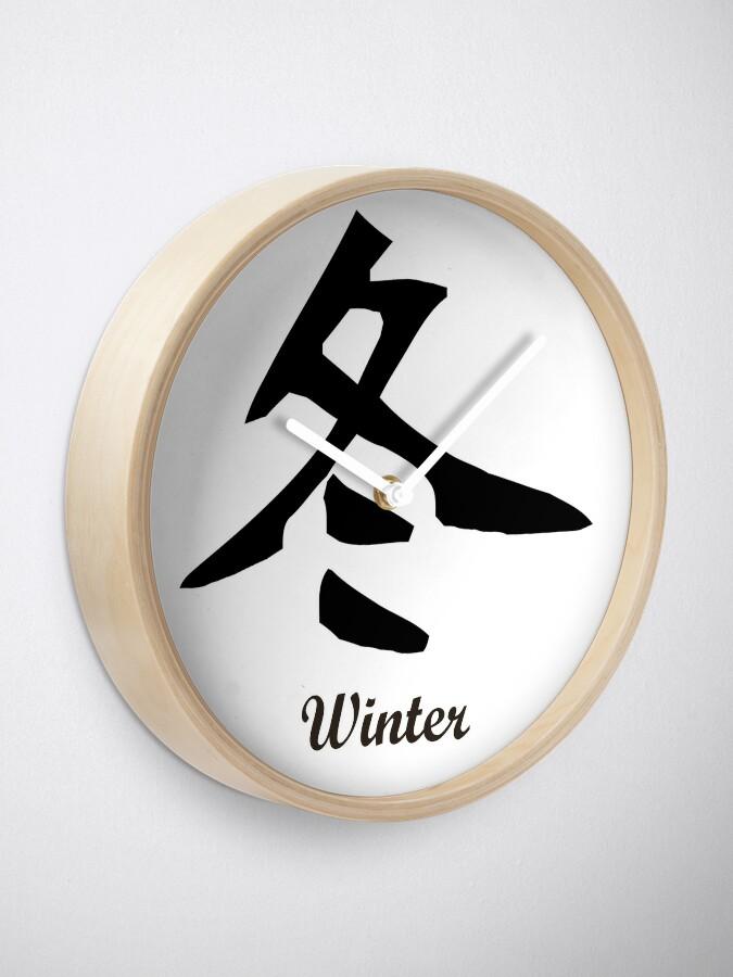 Alternative Ansicht von Chinesisch Winter Uhr