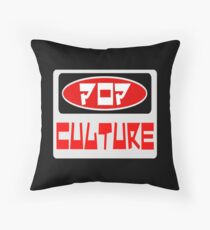 POP CULTURE, FUNNY DANGER STYLE FAKE SAFETY SIGN Throw Pillow