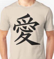 Love Japanese Kanji T-shirt T-Shirt