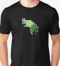 Japanese Origami Paper Kaeru Frog Shirt Unisex T-Shirt