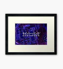 Cyberpunk auf Japanisch Gerahmtes Wandbild