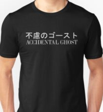 Accidental Ghost Japanese T-Shirt