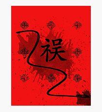 Random Red Photographic Print