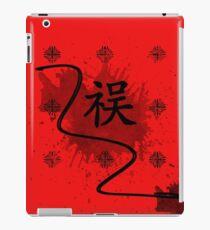 Random Red iPad Case/Skin