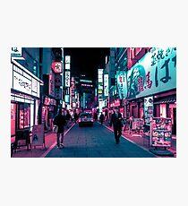 Schimmernde Neonlichter von Tokio Fotodruck