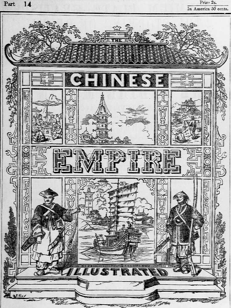China an Illustrated History - Original Artwork on a Graphic Tee by ExpressingSelf