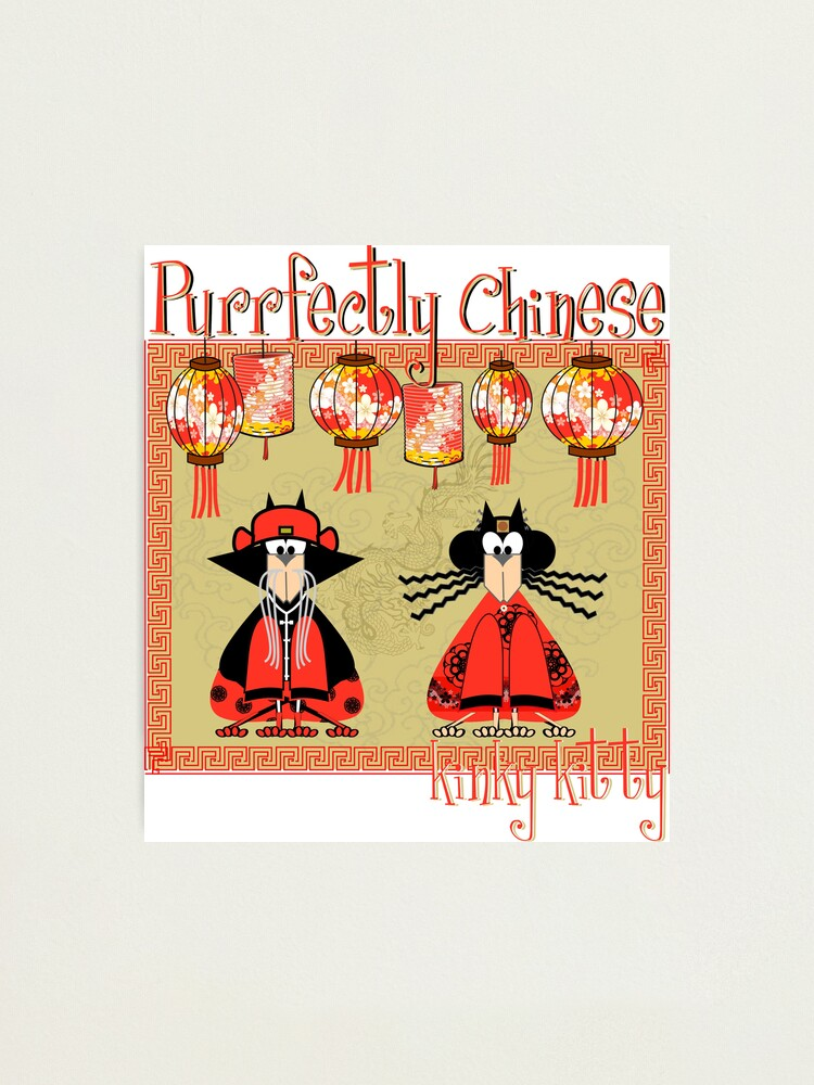 Alternate view of KINKY KITTY - Purrfectly Chinese Photographic Print