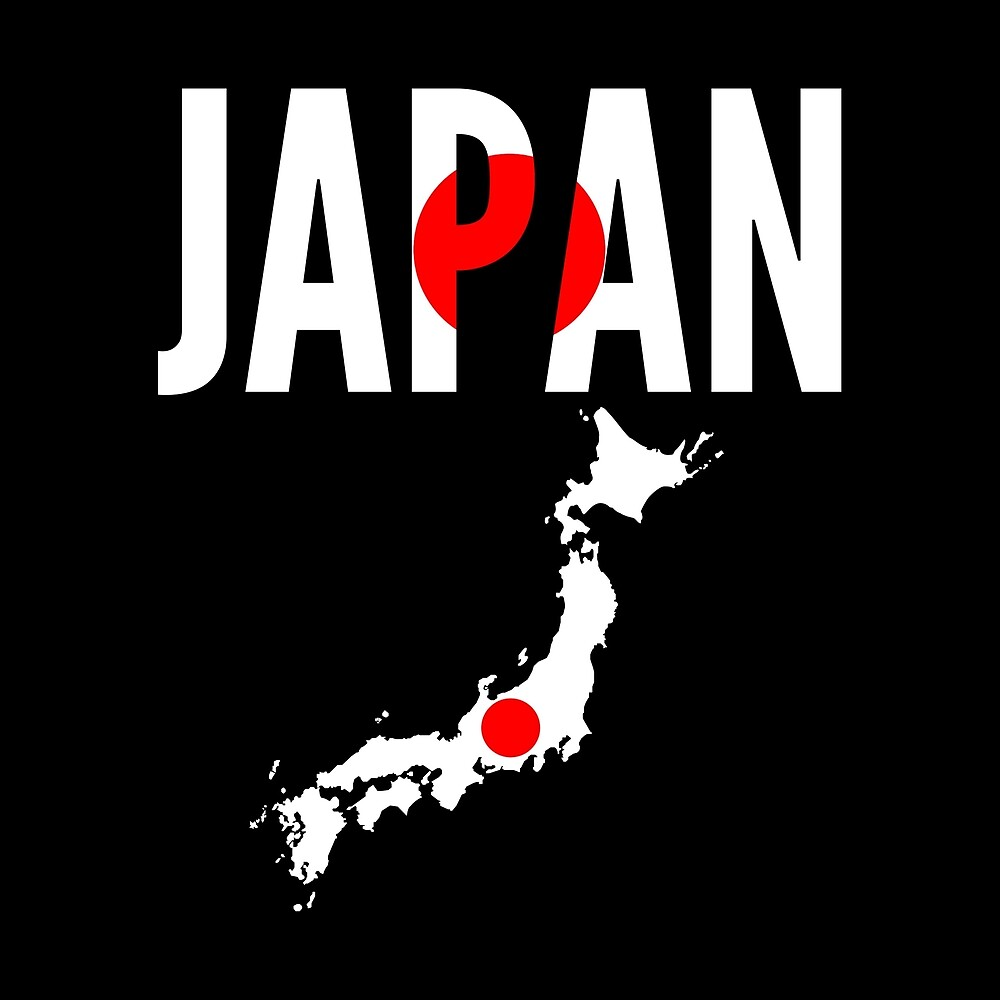 Japanese Gift - Japan Map Country by FDST-shirts