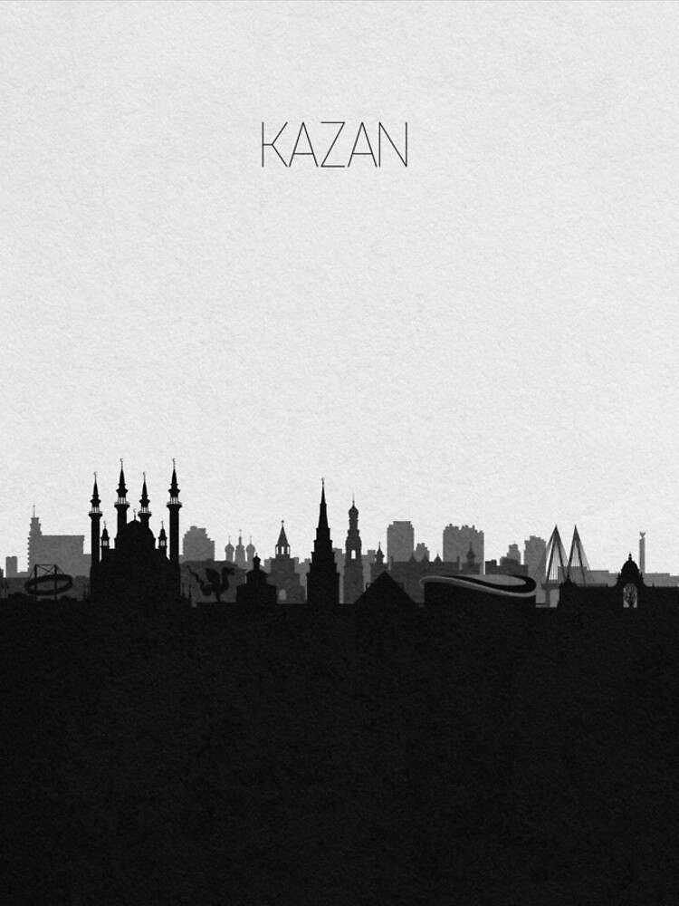 Travel Posters | Destination: Kazan by geekmywall