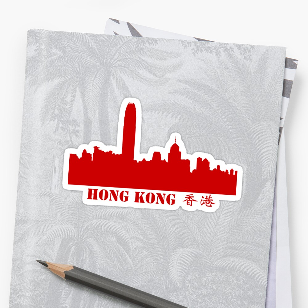 Hong kong skyline in red by Sasas Design