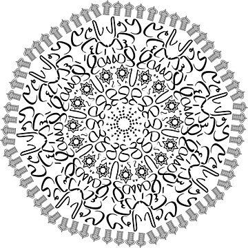 Arabic letters mandala illustration  by KIRART