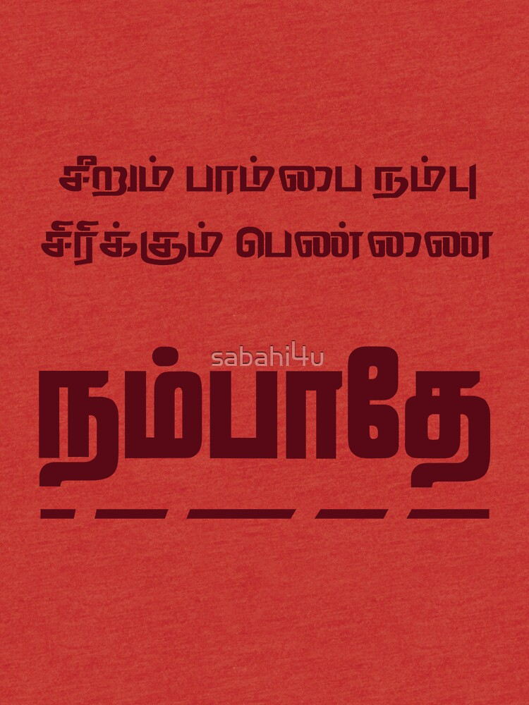 Tamil Typography Dont Believe Girls T Shirt More Products Tri