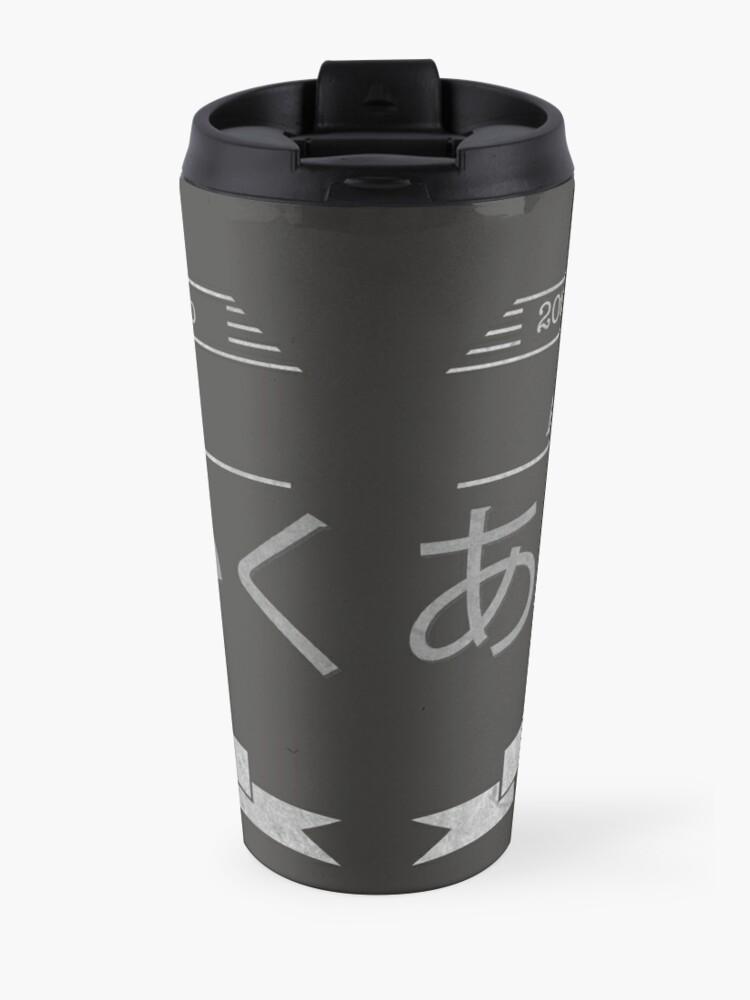 Alternate view of Anteiku Coffee Shop Travel Mug