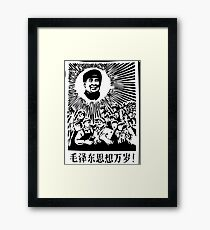 MAOISM  AND MAO ZEDONG Framed Print
