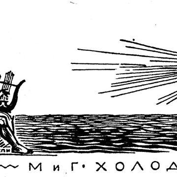 Vladimir Favorsky Soviet Era Woodcut 3  by Talierch