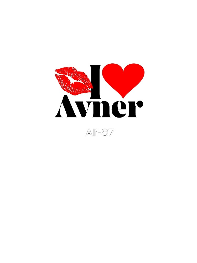 I Love Avner by Ali-87