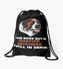 Dog Lover Moscow Watchdog Gift Drawstring Bag