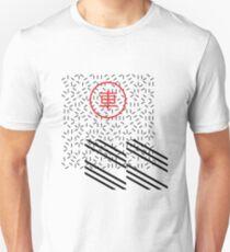 DriveTribe Japanese line design Unisex T-Shirt