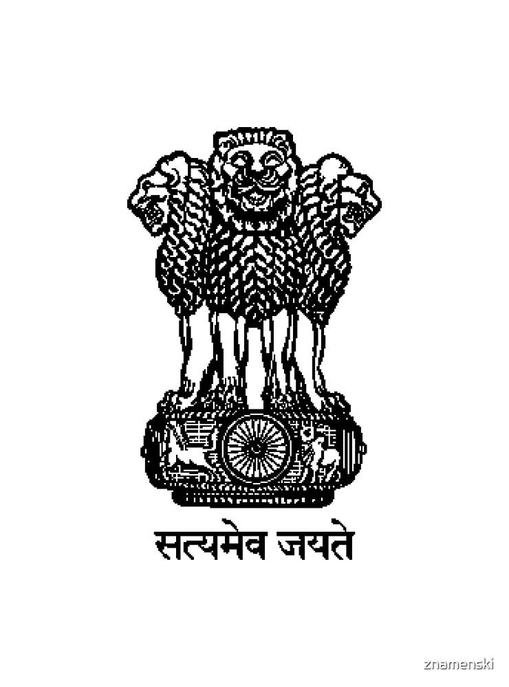 State Emblem of India #StateEmblemofIndia #StateEmblem #illustration #design #art #floral #crown #decoration #symbol #vintage #animal #pattern #frame #ornament #shield #lion #drawing #white #royal by znamenski