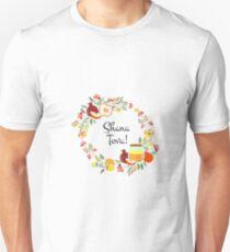 Shana tova Unisex T-Shirt