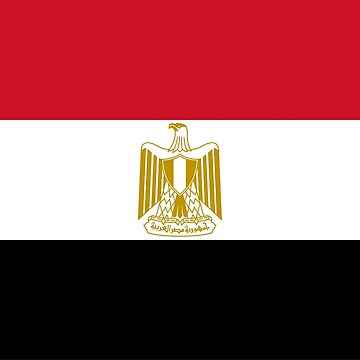 The Flag of Egypt by Smaragdas