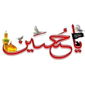 Ya Hussain t shirt by cicity458