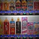 Autumn in Japan:  Pick a Drink, Any Drink by Jen Waltmon