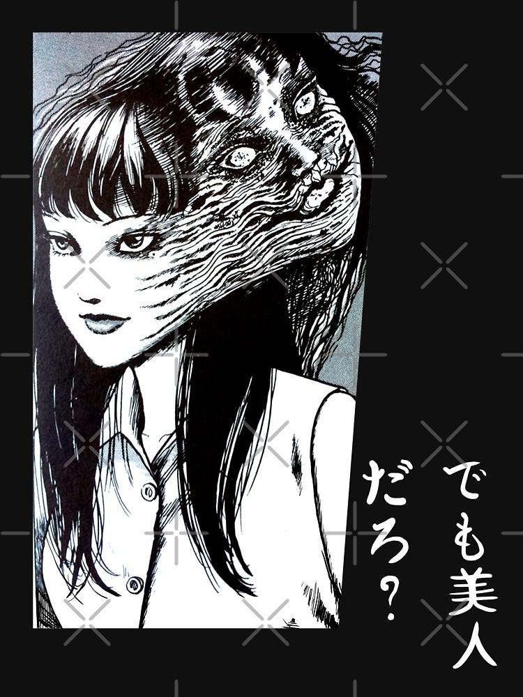 Tomie Junji Ito Sammlung von Cyanidie80