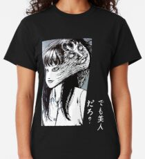 Tomie Junji Ito collection Classic T-Shirt