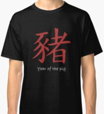 2019 Jahr des Schwein - Chinesischer Tierkreis schwein Classic T-Shirt