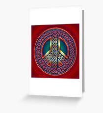 Celtic Knot of Peace - metallic version Greeting Card