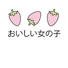 Strawberries Japanese Kawaii Cute Strawberry by candymoondesign