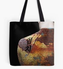 Inscribed Memories Tote Bag