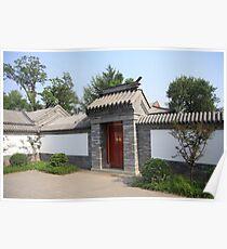 Red Door - Summer Palace, Beijing, China Poster