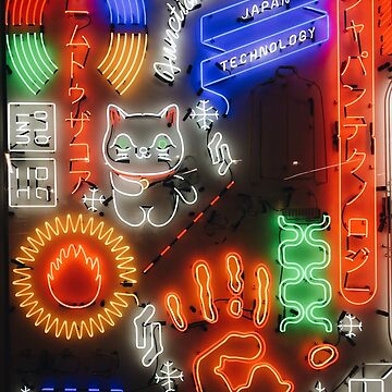 Japanese neons by hypnotzd