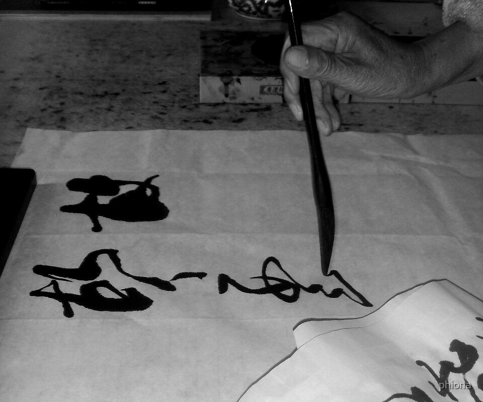Calligraphy by phiona