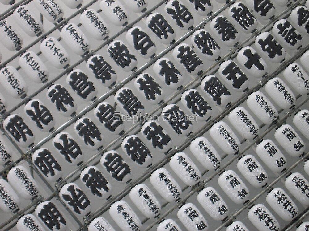 Lanterns 5 Tokyo by Stephen Baxter