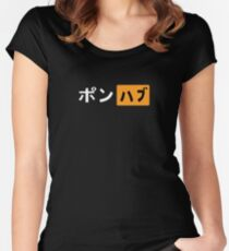 JAPANESE PORNHUB Women's Fitted Scoop T-Shirt