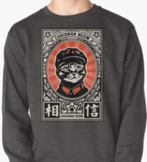 Chairman Meow - Kittens of the world unite | Meow Tse Tung Pullover