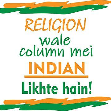 RELIGION WALE COLUMN MEI INDIAN LIKHTE HAIN by MallsD