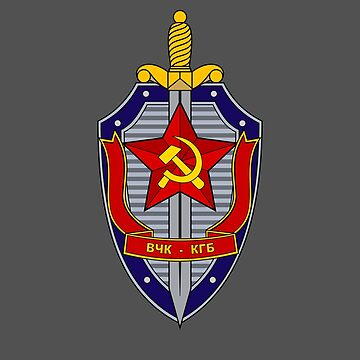 KGB Soviet Secret Service by bumblethebee